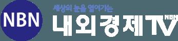 nbntv-logo