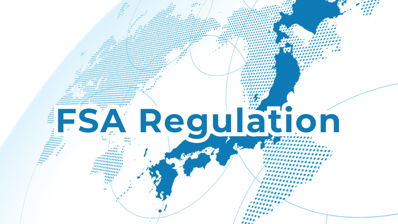 FSA Regulation